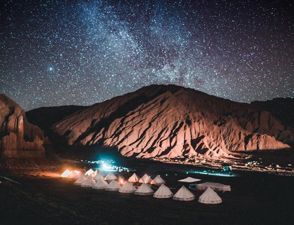 Full Moon San Pedro de Atacama
